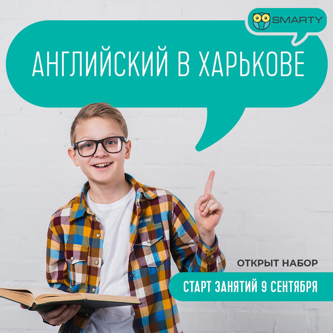 b3-STT-smarty-in2.jpg