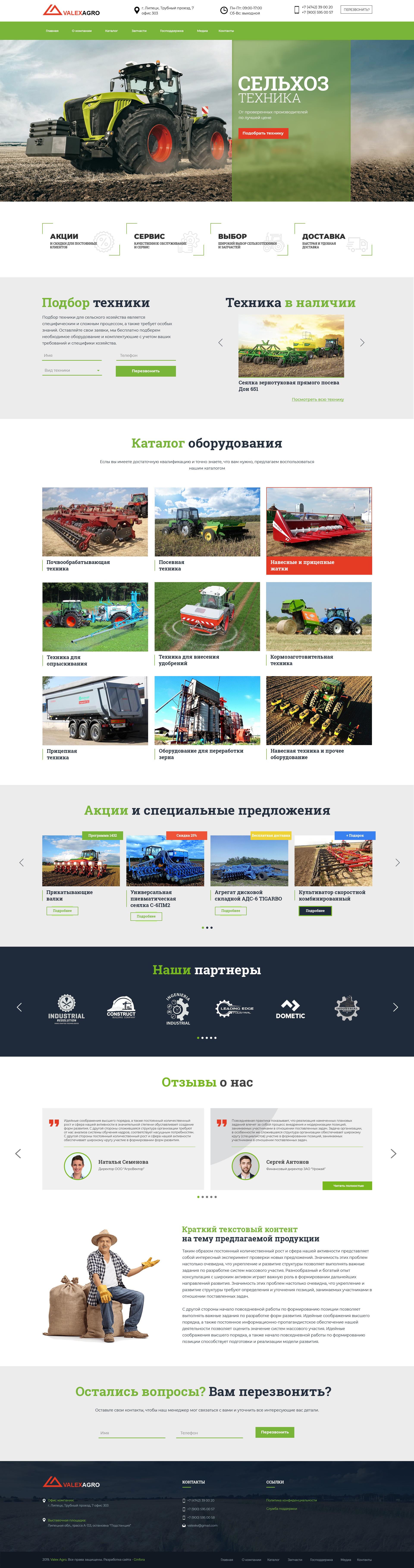 Site PSD template
