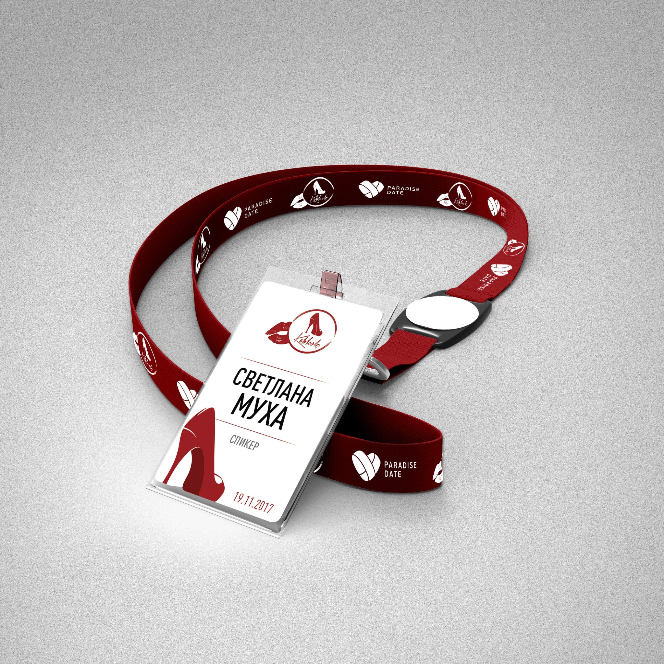 b3-kablook-badge.jpg