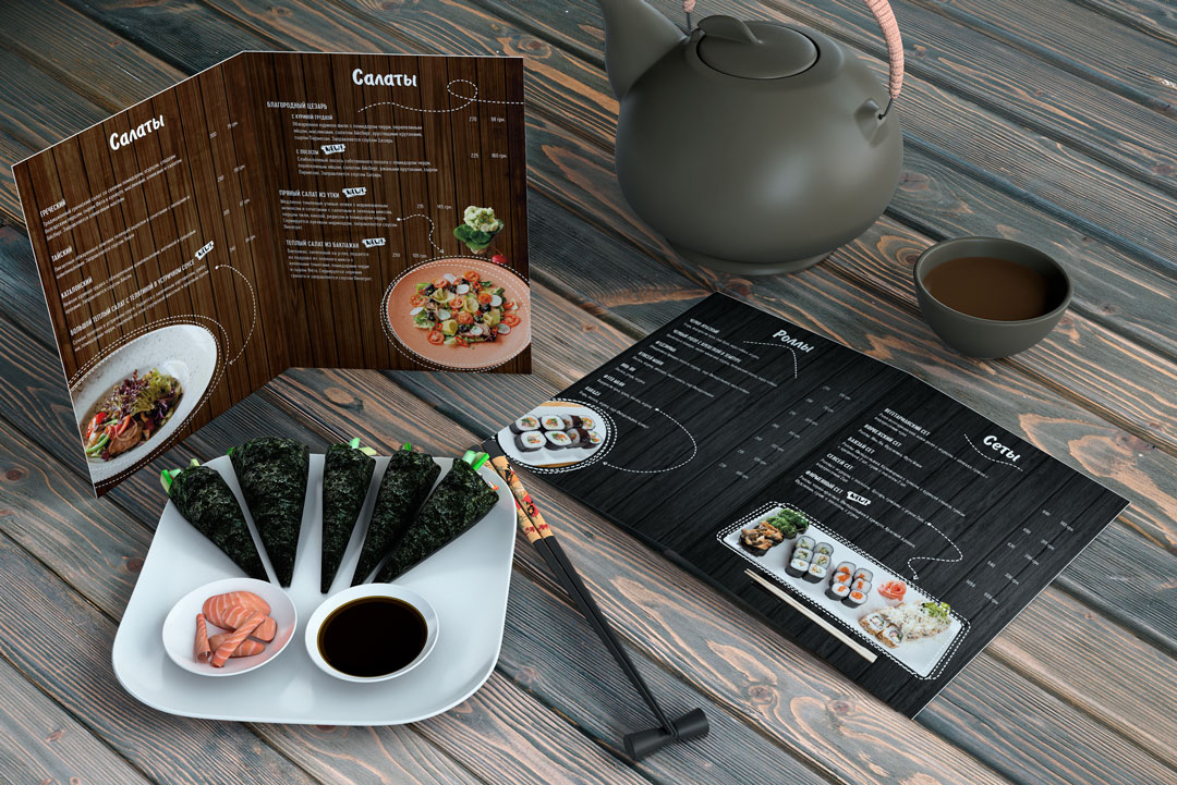 b3-menus-.jpg